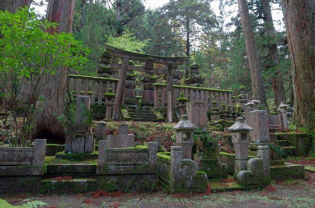 Japon - Koyasan Cimetiere