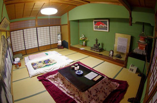 Japon - Koyasan Temple Chambre