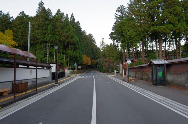 Japon - Koyasan 01
