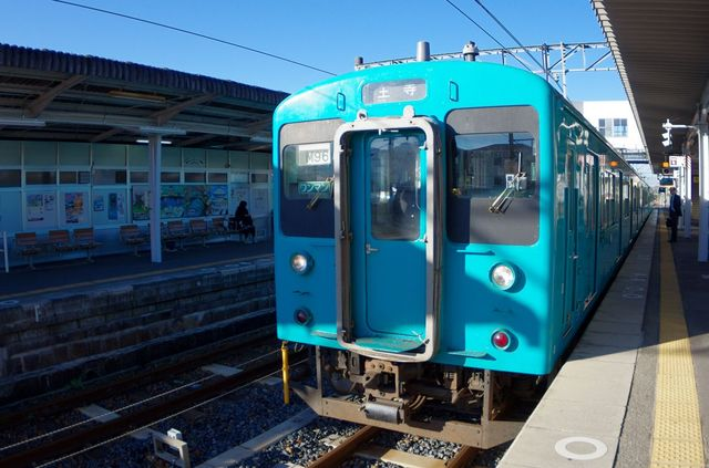Japon - Hashimoto Train