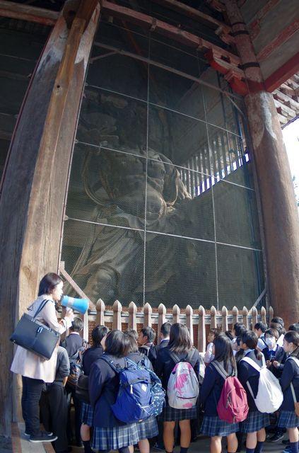 Japon - Nara Todai-ji