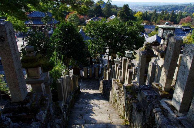 Japon - Nara Temple