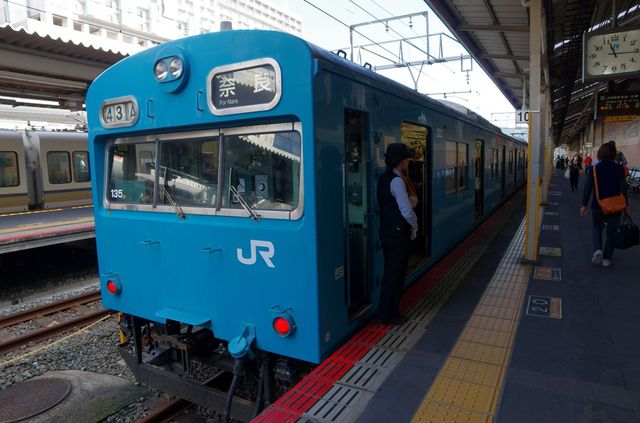 Japon - Kyoto Train JR