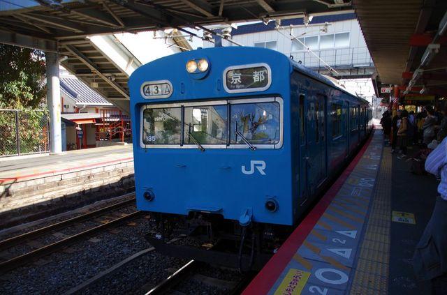 Japon - Kyoto Train JR