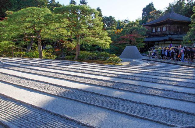 Japon - Kyoto Ginkaku-ji Ko Getsudai Ginshadan