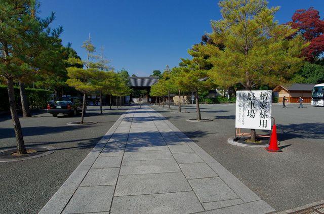 Japon - Kyoto Daitoku-Ji