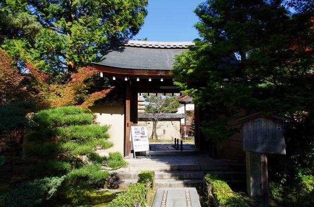 Japon - Kyoto Daitoku-Ji Daisen-In