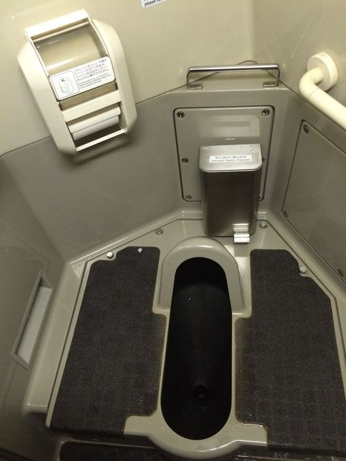 Japon - Train Toilettes