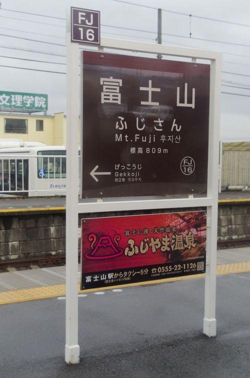 Japon - Train Kawaguchiko