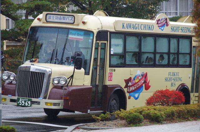 Japon - Bus Touristique Kawaguchiko