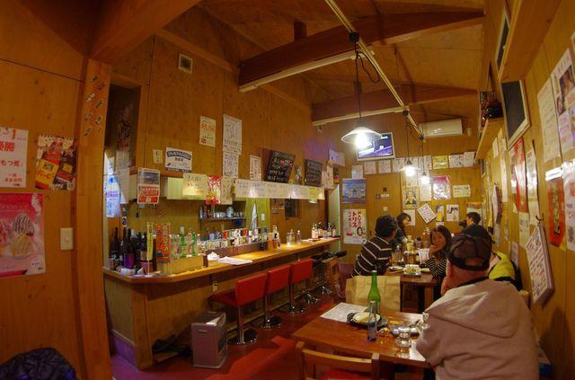 Japon - Restaurant Akai Kawaguchiko