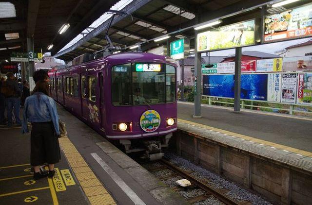 Japon - Kamakura Kotoku-In Daibutsu