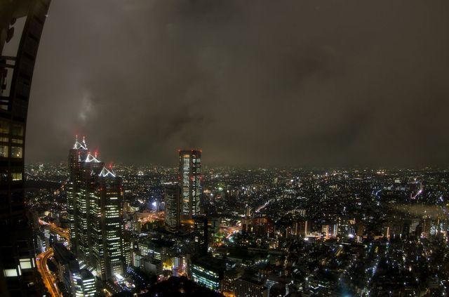 Japon - Tokyo Governement Building