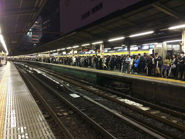 Japon - Tokyo Metro