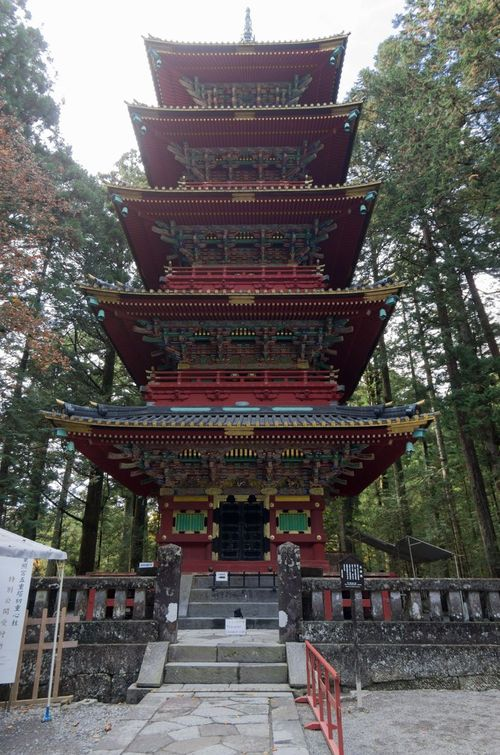 Japon - Nikko - Tosho-Gu Gojunoto
