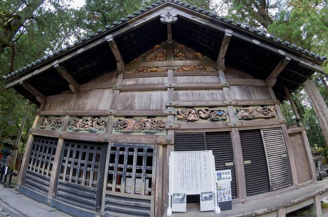 Japon - Nikko Shinyosha