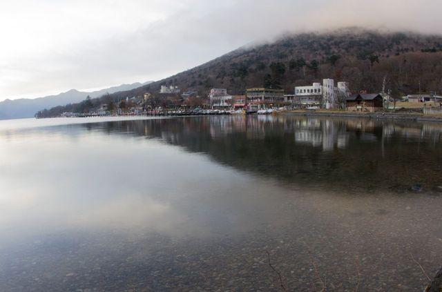 Japon - Nikko - lac Shuzenji