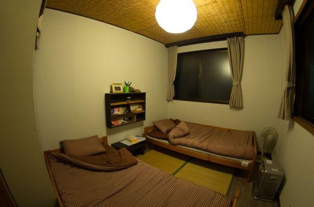 Japon - Nikko - Auberge de jeunesse