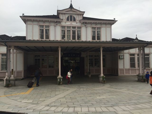 Japon - Nikko Gare