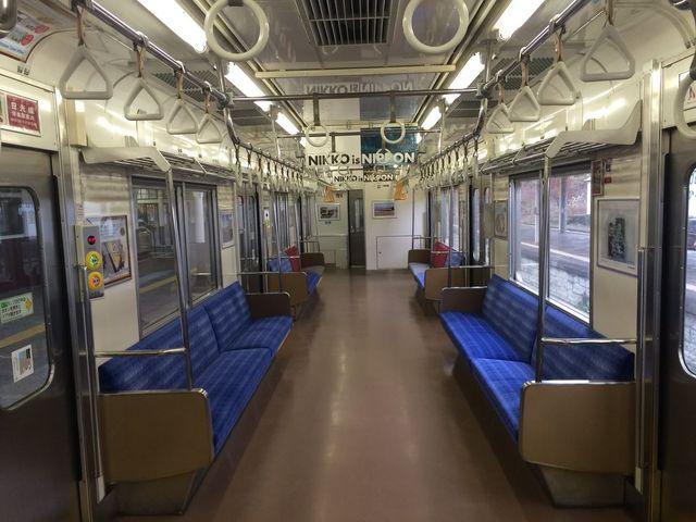 Japon - Nikko Line Train