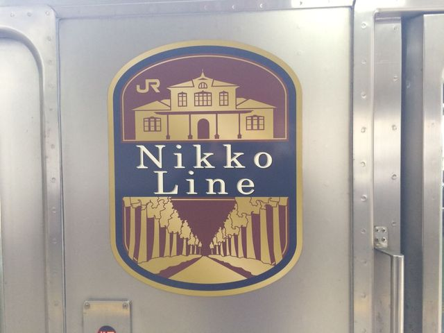 Japon - Nikko Line Train