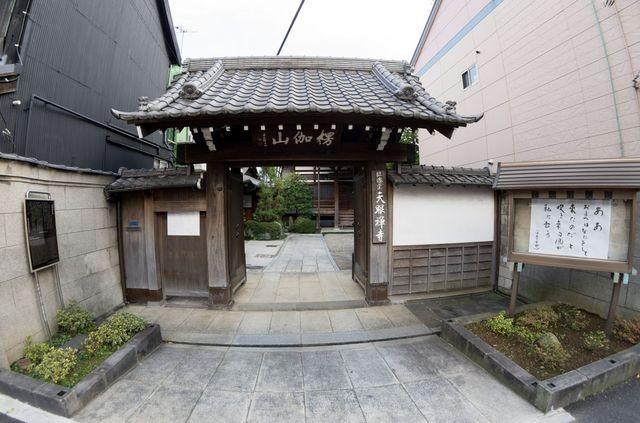 Japon - Tokyo - Quartier pavillonaire
