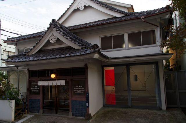 Japon - Tokyo - Yanaka SCAI The Bathhouse