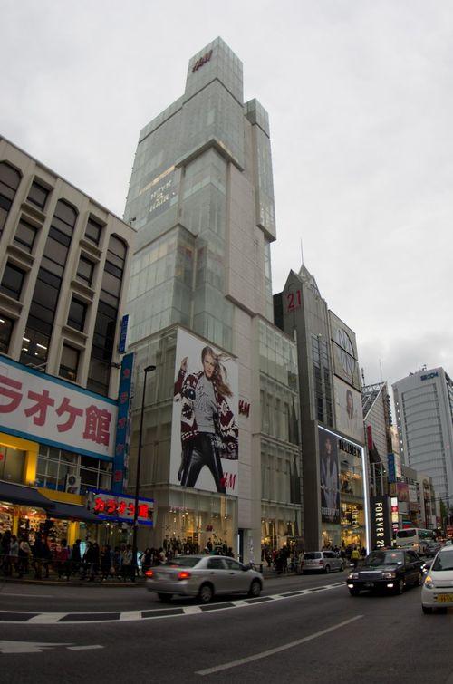 Japon - Tokyo - OmoteSando Kiddyland