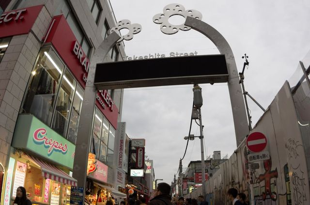 Japon - Tokyo - Takeshita-dōri