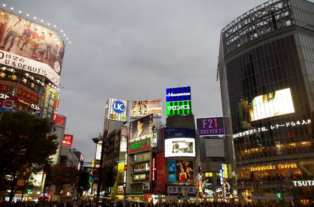 Japon - Tokyo - Shibuya