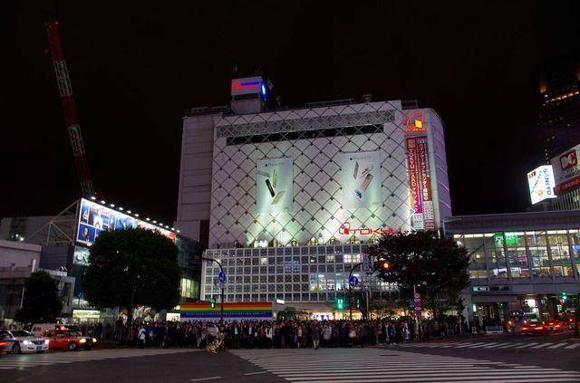 Japon - Tokyo Disney Rakuten Shibuya