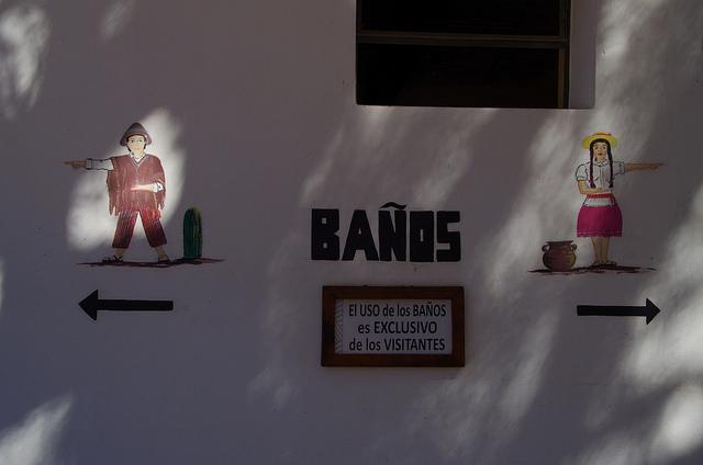 Argentine Pucara de Tilcara