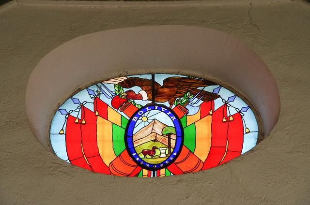 Jour 16 Bolivie Sucre Casa de la Libertad