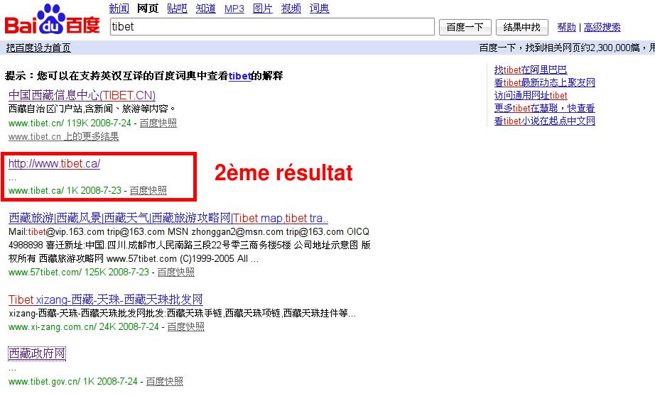 Baidu recherche Tibet